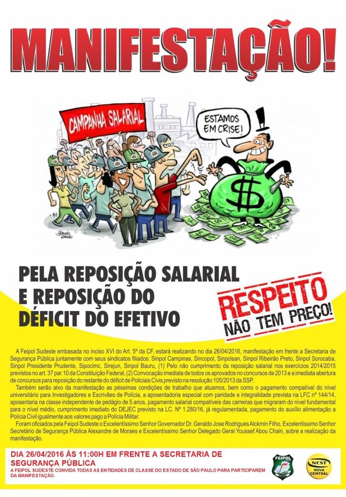 Cartaz Manifestação abril_2016jpg